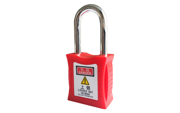 Safety padlock, plastic material, for factory, engineering and equipment